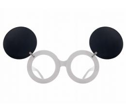 """Brilles """"Pelīte"""""""