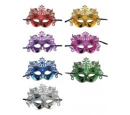 Venēcijas domino maska