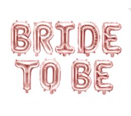 """Комплект фольгированных шаров """"Bride to be"""", цвета розового золота (35 см)"""