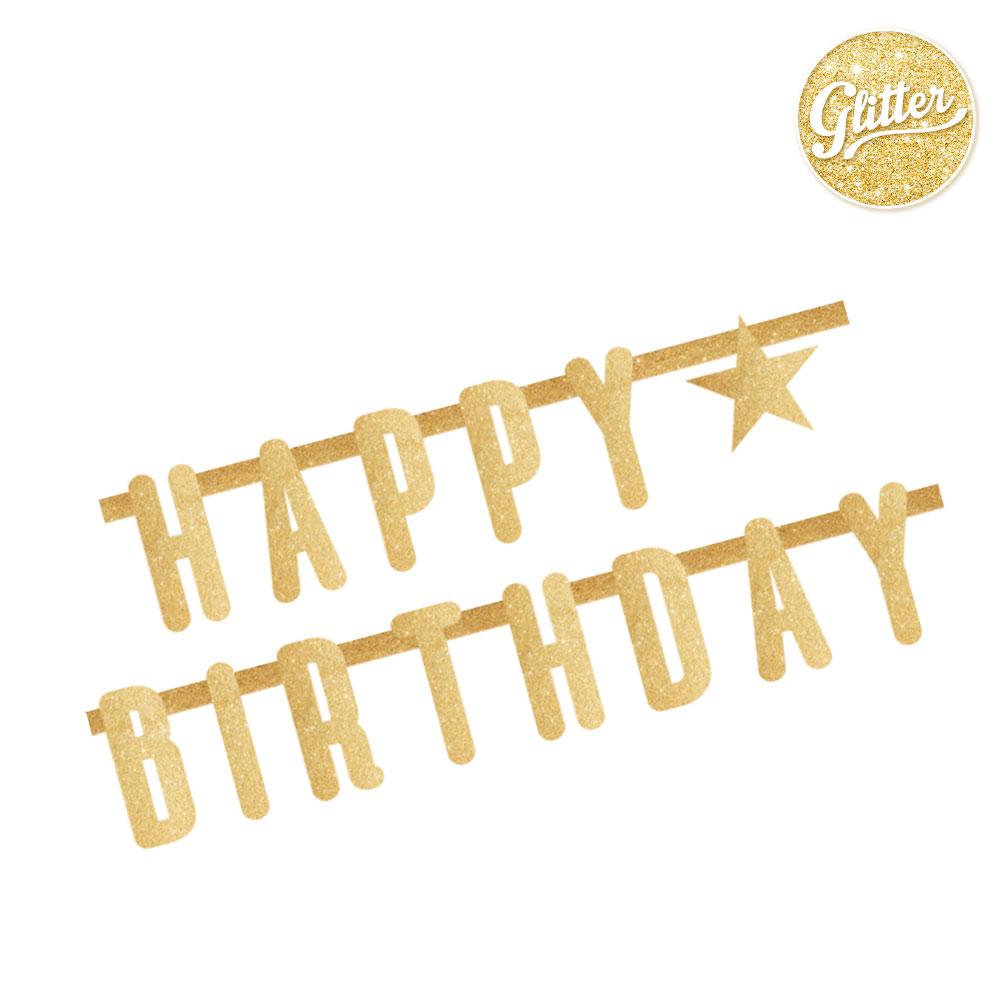 """Virtene """"Happy Birthday"""", zelta spīdīga (2,2 m)"""